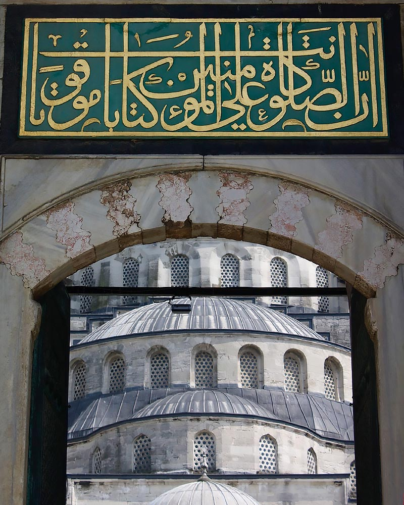 IstanbulDoorSML