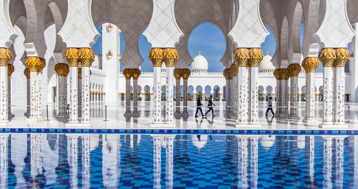 Travel Writing Abu Dhabi