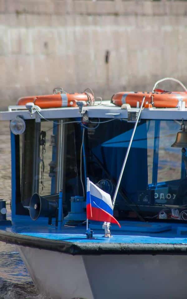 Russia Boat