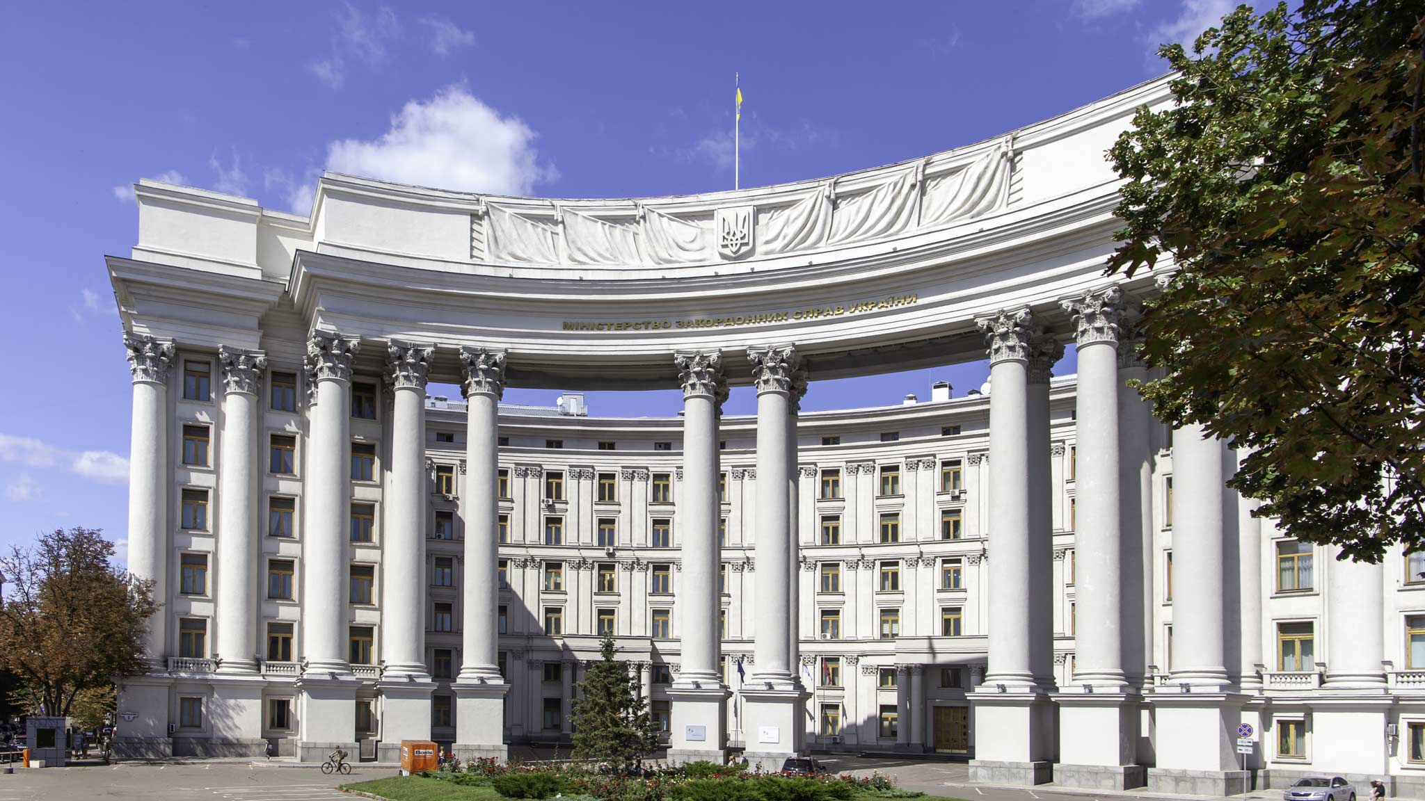 A bold building in Kyiv with towering pillars