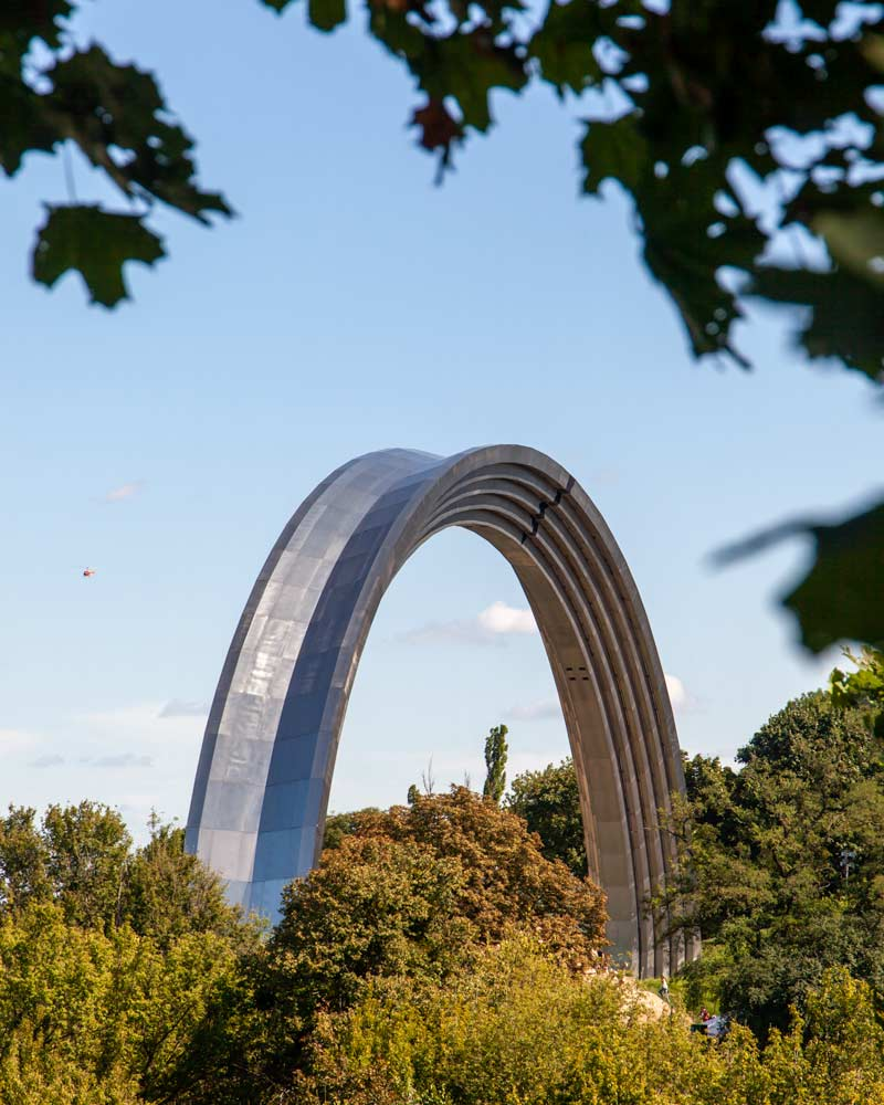 The Friendship arch in Kyiv