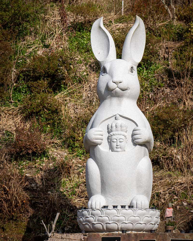 The rabbit temple of Sado Island