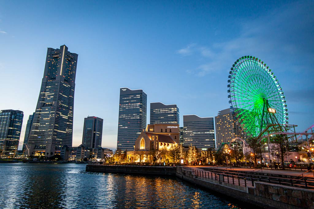 The skyline of Yokohama